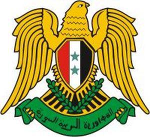 syria-embleme