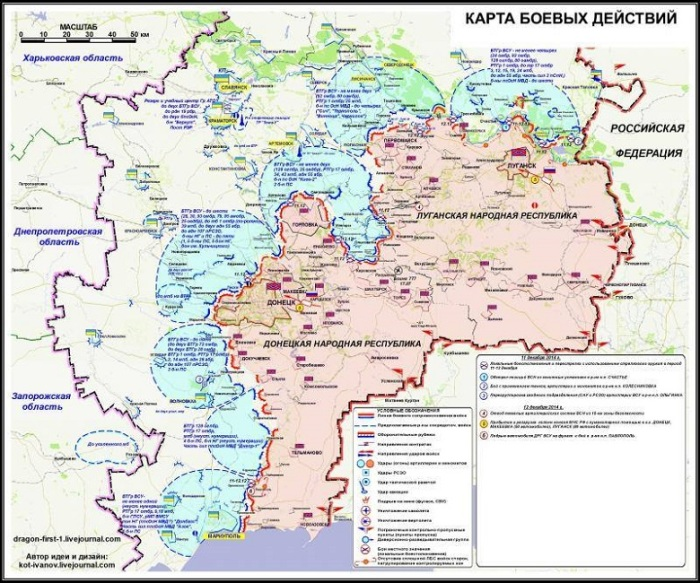 novorossia-map-20141220-780x650