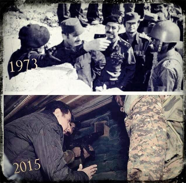hafez-bashar-1973-2015