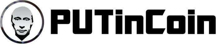 Cryptomonnaie PutinCoin - 2